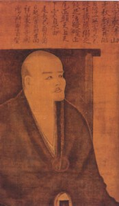enseignements de Maître Dōgen