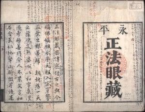 Shobogenzo, l'enseignement de maître Dogen